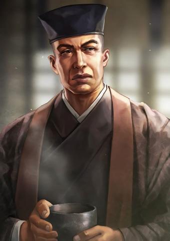 File:Sen no Rikyu (NAS).png
