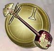 File:1st Rare Weapon - Motochika.png
