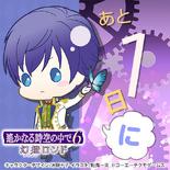 Countdown - Hajime (HTN6GR)