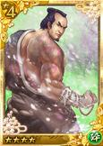 Kinshiro Toyama (QBTKD)