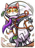 Kenshin Uesugi 4 (SC)