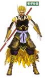 Ma Chao Alternate Outfit (DW6)
