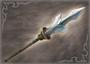 2nd Weapon - Jiang Wei (WO)