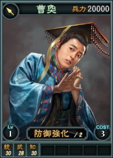 File:Caohuan-online-rotk12pk.jpg