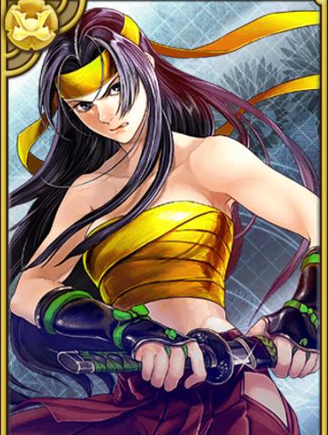 File:Fencer Mistress (GT).png