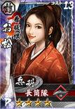 Matsu-mobanobu