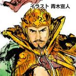 Sima Zhao 2 (1MROTK)