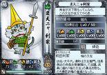 Toshiie-nobunyagayabou