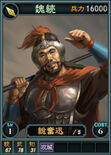 Weixu-online-rotk12