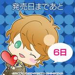 Corda4-countdown-daichi