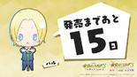 Vita Countdown 4 (KC3)
