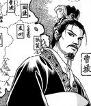 Cao Cao 2 (SKS)