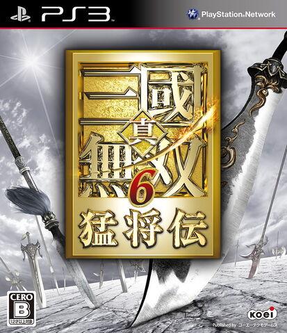 File:Dw7xl-jp-cover.jpg