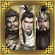 Dynasty Warriors 7 Trophy 20