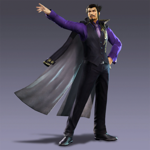 File:CaoCao-dw7-dlc-School of Wei.PNG