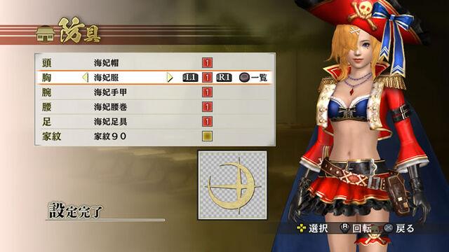 File:Edit Female Costume 3 (SW4 DLC).jpg