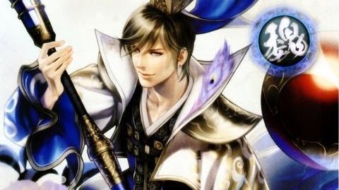 Dynasty Warriors 8 - Guo Jia 5th Weapon Heavenly Phoenix Unlock Guide