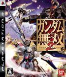 Gundam2-jpcover