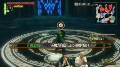 Hyrule Warriors - July 24 Niconico stream video
