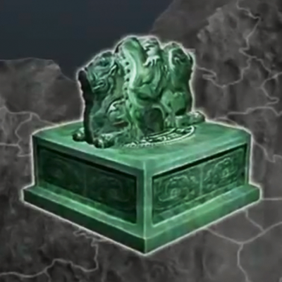 File:Imperial Seal (DW8).png