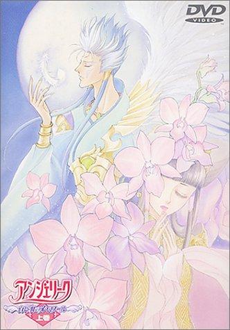 File:Angelique-shiroimemoire-dvd1.jpg