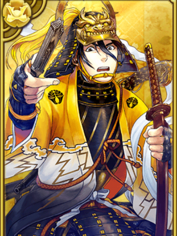 File:Dosetsu Tachibana 2 (GT).png
