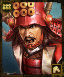 Yukimura Sanada 6 (1MNA)