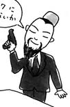 Cao Cao (STS)