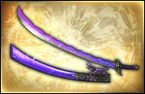Curved Blade - DLC Weapon 2 (DW8)