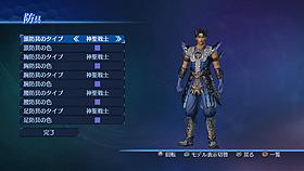 File:Male Costume 1 (DW8E DLC).jpg