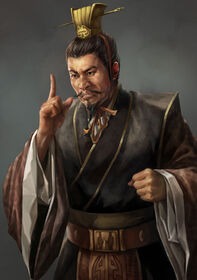 ROTK12 Han Xuan