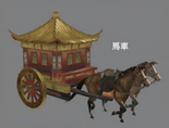 Carriage (DW9)