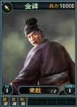 Jinyi-online-rotk12