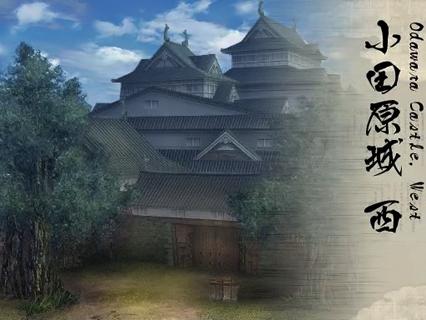 File:Odawara Castle - West (SW2).png