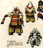Shingen Takeda Concept Art (SW)