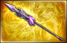 Dragon Spear - 6th Weapon (DW8XL)
