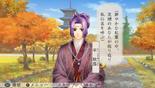 Fall Scenario - Atsumori (HTN3U DLC)