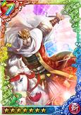Kenshin Uesugi 2 (QBTKD)