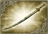 File:4th Weapon - Zhou Tai (WO).png
