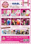 Karaoke no Tetsujin Menu (TMR)