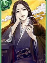 Lady Kasuga (GT)