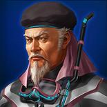 Sadamitsu Usami (NA201X)