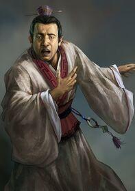 Xu Gong (ROTK12)
