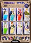 Haruka6-karetsukaroke-drinkmenu