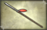 File:Spear - 2nd Weapon (DW7).png