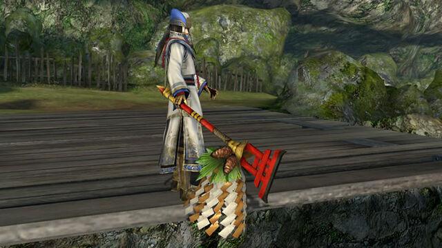 File:Yoshitsugu Otani Weapon Skin (SW4 DLC).jpg