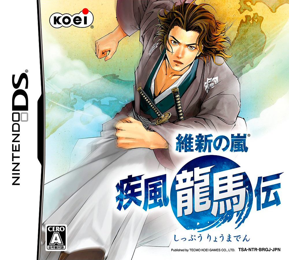 Warriors Orochi 4 Dlc Free Download: Ishin No Arashi (series)