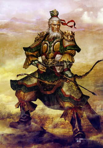 File:Huang Zhong Art DW5.jpg