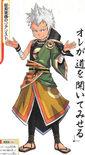Kiyomasa-pokenobu