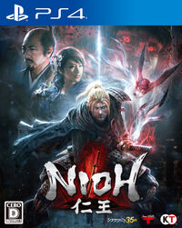 Nioh-mainvisual